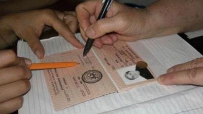 Какие документы нужны чтобы оформить регистрацию в съемной квартире