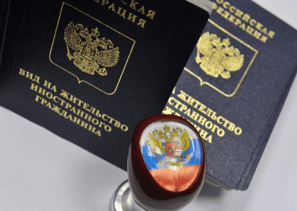 Что дает вид на жительство в России? Обязанности иностранцев и какие права дает вид на жительство в России.