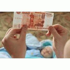 Декретные выплаты для ИП в 2019 году и другие пособия на ребенка