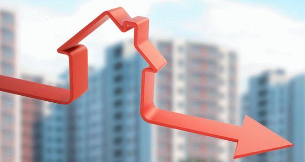 Как снизить процент по ипотеке 2019, как снизить процент по действующей ипотеке