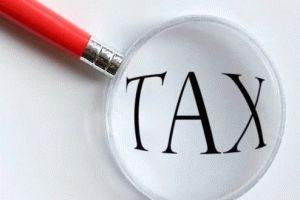 Налог на машину по фамилии владельца