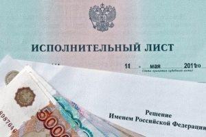 Как забрать заявление на алименты в украине