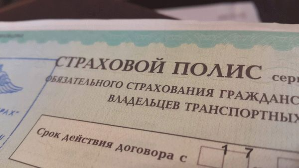 Лимит ответственности страховщика по ОСАГО при двух потерпевших