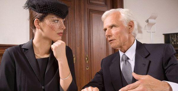 Недостойные наследники: примеры признания в судебной практике