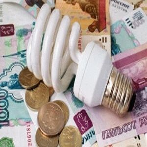 Соглашение о погашении задолженности образец