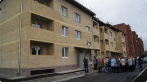 Переселение граждан из ветхого и аварийного жилья новые введения 2020
