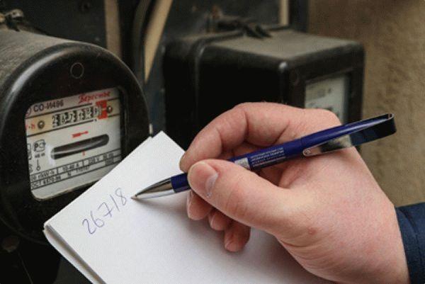 Процедура реструктуризации задолженности по коммунальным платежам в 2019 году