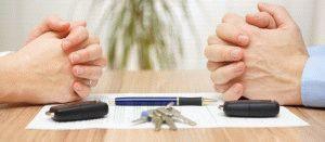 Для брачного контракта какие документы