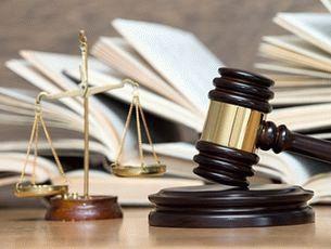 Ходатайство о переносе времени судебного заседания