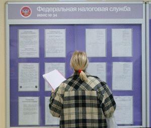 Заявление гражданина в налоговую инспекцию о получении льготы по транспортному налогу